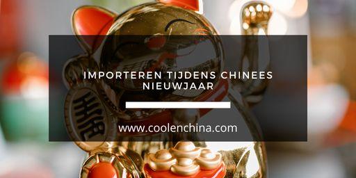 Importeren tijdens Chinees nieuwjaar